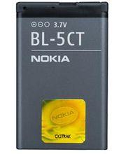 Nokia originálne Batéria BL-5CT pre Nokia C5-00, C6-01, 6303i Li-Ion 3,7V 1050mAh