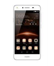 Huawei Y5 II DualSIM, bílý